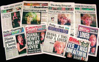 21 Νοεμβρίου 1995. H τηλεοπτική συνέντευξη της Νταϊάνα στον δημοσιoγράφο του BBC Μάρτιν Μπασίρ, πρώτο θέμα στις βρετανικές εφημερίδες.