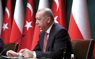 Εκτός από επενδύσεις, ο Τούρκος πρόεδρος ζήτησε από τους Αμερικανούς επιχειρηματίες να συνδράμουν ώστε να βελτιωθούν οι σχέσεις της χώρας του με τις ΗΠΑ (φωτ. EPA).