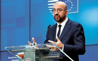 «Η Τουρκία είναι γείτονας, είναι μέλος του ΝΑΤΟ, αλλά είναι θεμελιώδες για την Ε.Ε. να διασφαλίσει ότι η Τουρκία θα υιοθετήσει μια πιο θετική στάση προς το κοινό ευρωπαϊκό συμφέρον – μεταξύ άλλων σε μέρη όπως η Λιβύη, η Συρία και ο Καύκασος», υπογραμμίζει ο κ. Σαρλ Μισέλ (φωτ. EPA / Olivier Matthys / POOL).