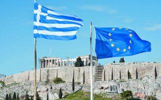Η δόση που θα επιβραβεύει την επίτευξη των στόχων θα είναι σε μεγάλο ποσοστό επιχορήγηση και όχι δάνειο. Από τα 30,5 δισ. ευρώ που θα εισπράξει η Ελλάδα, αν όλα πάνε καλά, μόνο τα 12,7 δισ. ευρώ είναι δάνεια, που θα δοθούν για ιδιωτικές επενδύσεις.