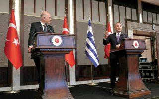 Ο Τούρκος υπουργός Εξωτερικών Μεβλούτ Τσαβούσογλου, κατά την επίσκεψή του στην Αθήνα, θα έχει ιδιωτικό δείπνο με τον Ελληνα ομόλογό του Νίκο Δένδια σε εστιατόριο με θέα την Ακρόπολη (φωτ. A.P. Photo/Burhan Ozbilici).