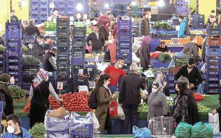 Ο πληθωρισμός της χώρας επιταχύνθηκε για έβδομο συνεχόμενο μήνα, στο 17,14%, τον Απρίλιο (φωτ. A. P. ).