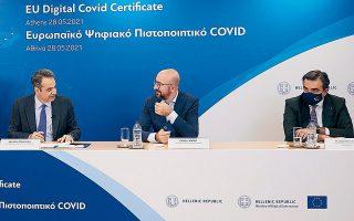 Ο κ. Κυριάκος Μητσοτάκης με τον πρόεδρο του Ευρωπαϊκού Συμβουλίου Σαρλ Μισέλ και τον αντιπρόεδρο της Ευρωπαϊκής Επιτροπής Μαργαρίτη Σχοινά κατά την παρουσίαση του τρόπου λειτουργίας του ψηφιακού πιστοποιητικού COVID (φωτ. INTIME NEWS).
