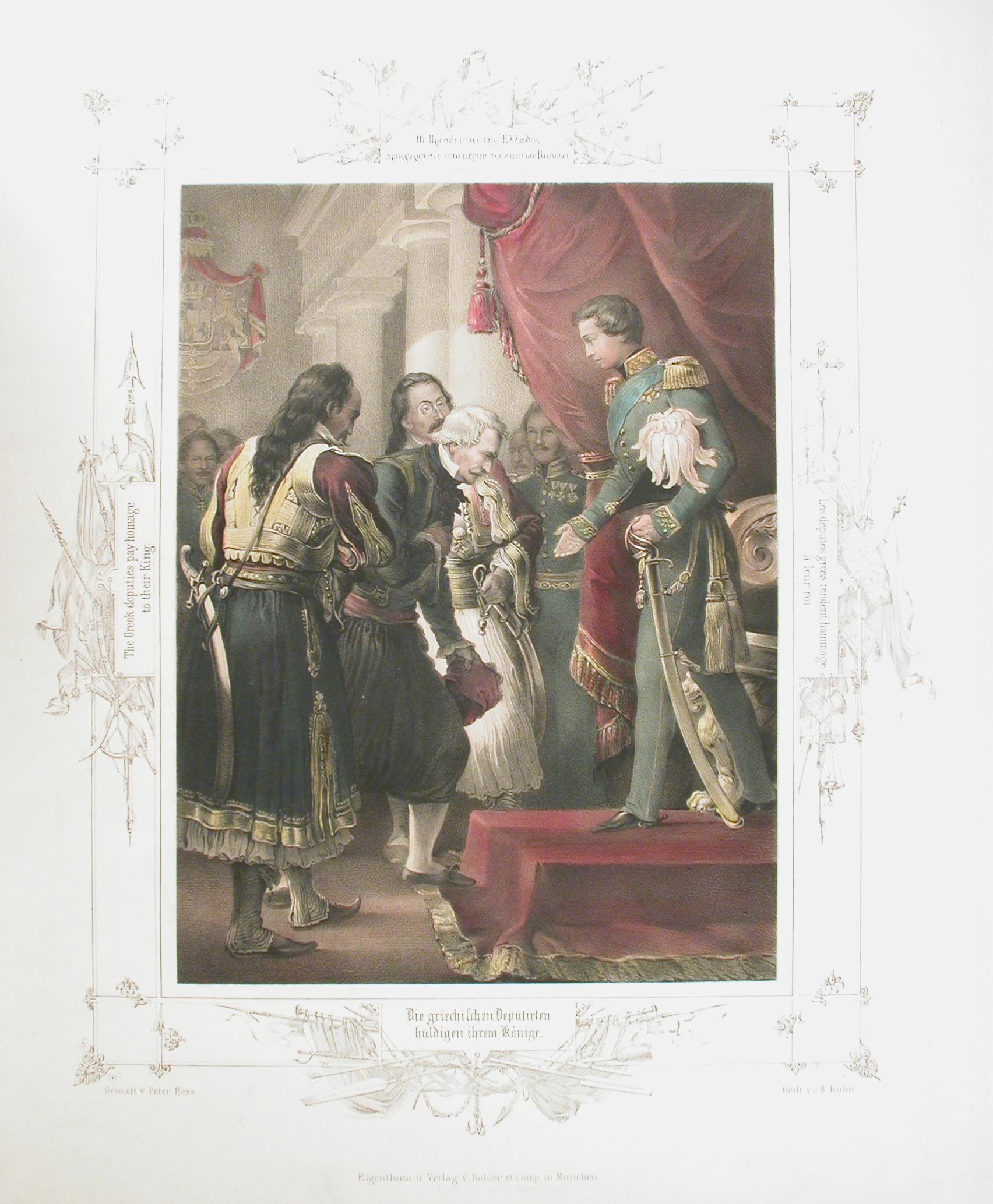oi-zografoi-poy-ezisan-apo-konta-tin-epanastasi-kai-eftiaxan-ta-portreta-ton-agoniston-toy-1821-eikones7