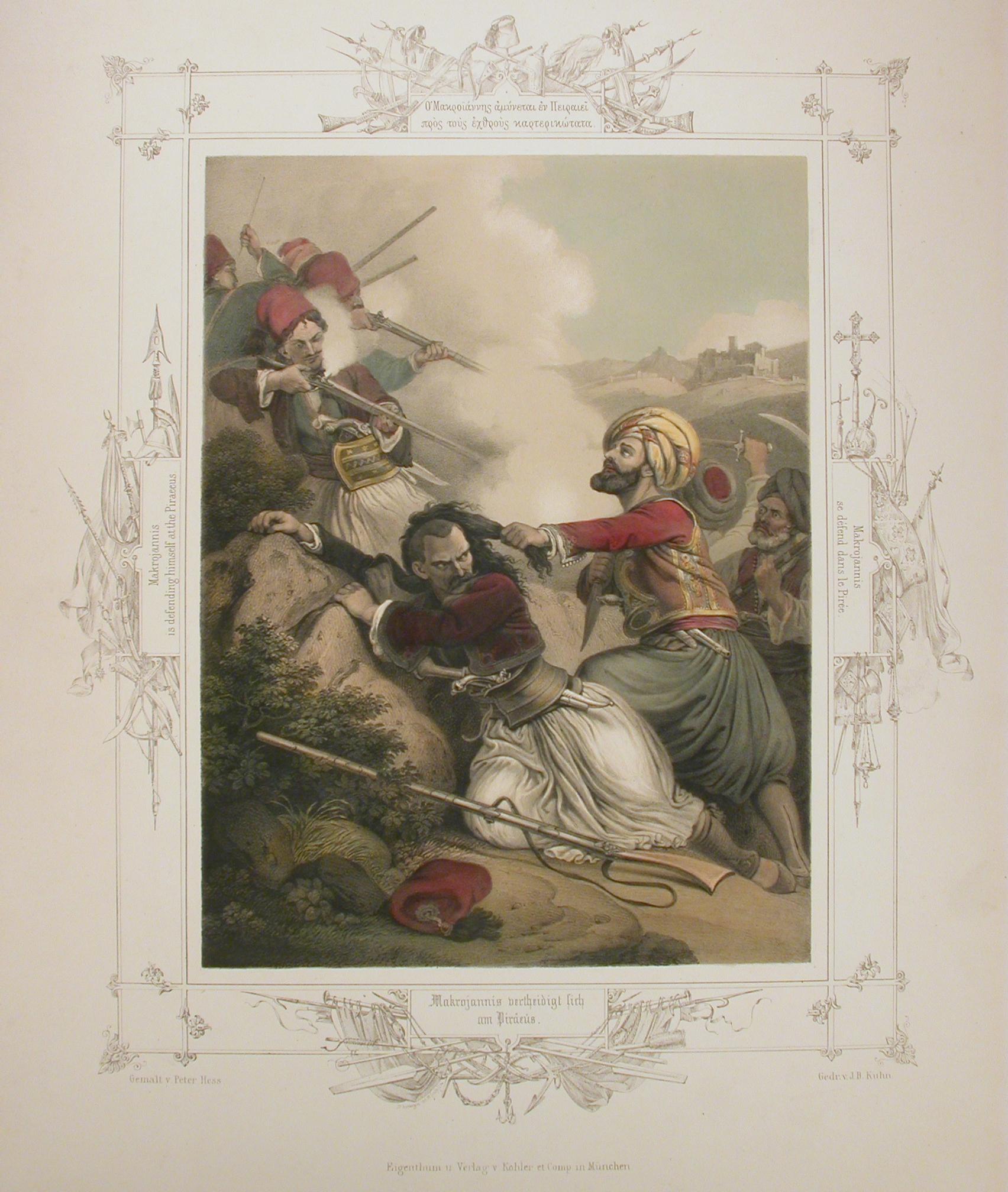 oi-zografoi-poy-ezisan-apo-konta-tin-epanastasi-kai-eftiaxan-ta-portreta-ton-agoniston-toy-1821-eikones1
