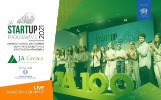 ja-greece-live-tin-paraskeyi-28-ma-oy-o-foititikos-diagonismos-ja-start-up-20210
