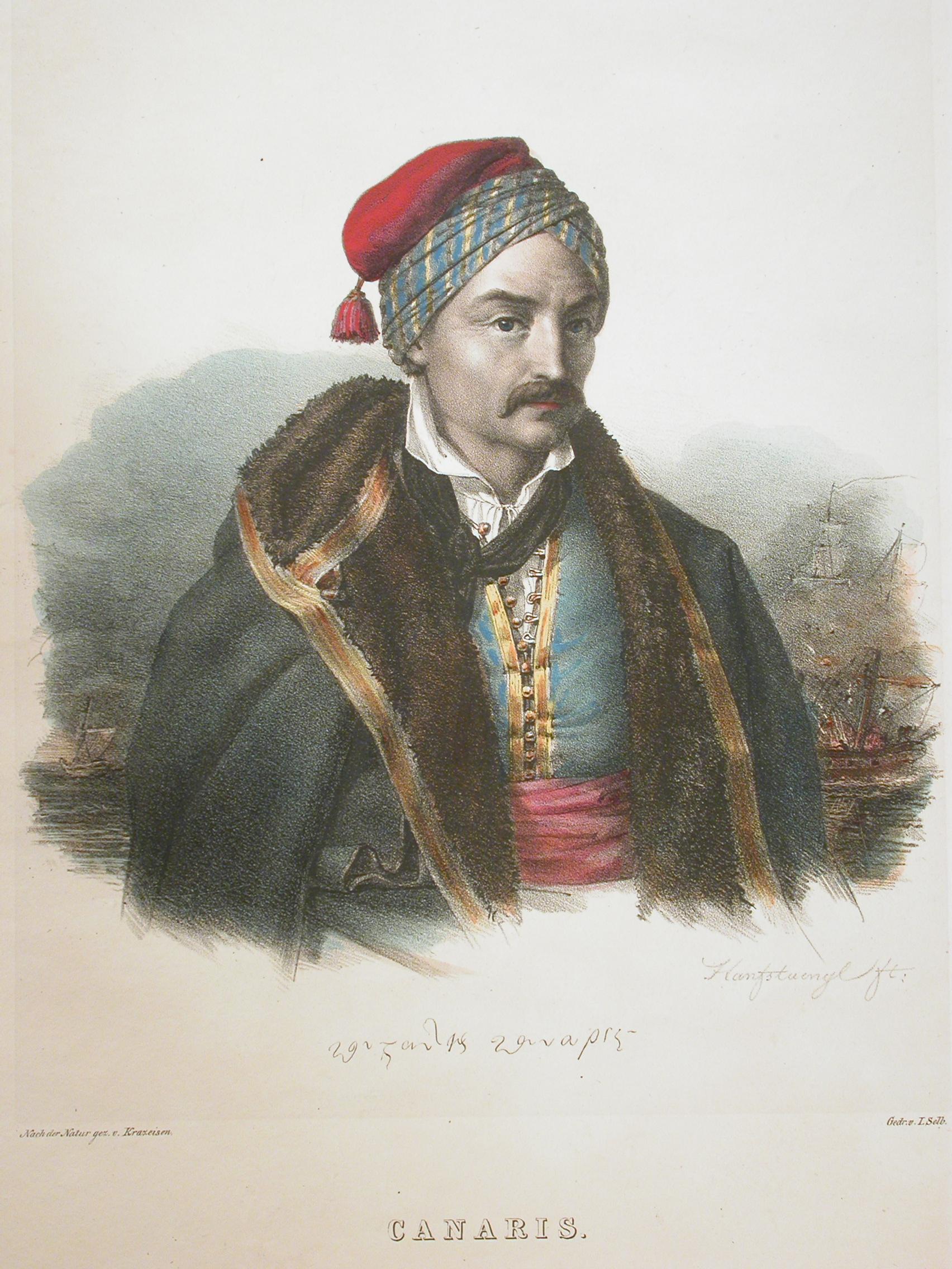 oi-zografoi-poy-ezisan-apo-konta-tin-epanastasi-kai-eftiaxan-ta-portreta-ton-agoniston-toy-1821-eikones9