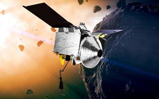 Φωτ: NASA via AP - Το OSIRIS-REx «εγκαταλείπει» τον αστεροειδή Bennu μετά από σχεδόν τρία χρόνια