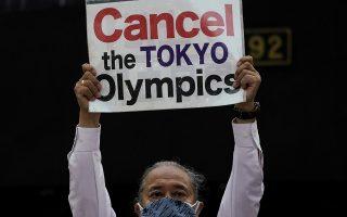 Φωτ: REUTERS/Naoki Ogura