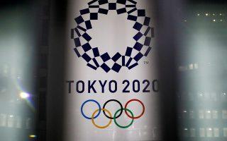 Φωτ. αρχείου:  REUTERS/Issei Kato