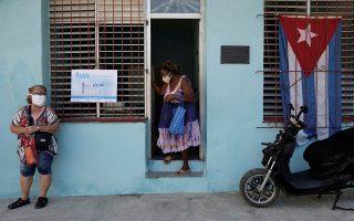 Φωτ: REUTERS/Alexandre Meneghini