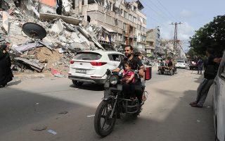 Φωτ: REUTERS/Suhaib Salem