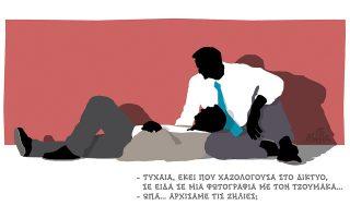 skitso-toy-dimitri-chantzopoyloy-09-05-210