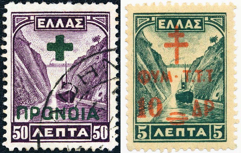 dioryga-tis-korinthoy-ena-sygchrono-ergo-me-istoria-2-500-eton1