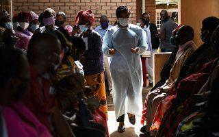 Φωτ. AP/ Thoko Chikondi