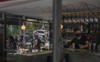 Για πρώτη φορά χθες, έπειτα από μισό χρόνο, εστιατόρια, καφέ και μπαρ γέμισαν κόσμο (φωτ. AP/Petros Giannakouris)