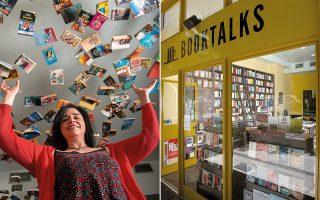 Η Κατερίνα Μαλακατέ στο Booktalks. (Φωτογραφίες: ΑΓΓΕΛΟΣ ΓΙΩΤΟΠΟΥΛΟΣ)