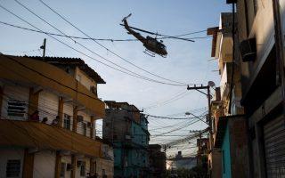 Φωτ. αρχείου: AP Photo/ Felipe Dana