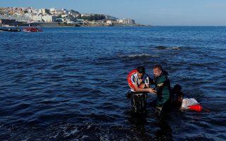 Φωτ. REUTERS/ Jon Nazca