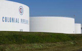 Φωτ. Colonial Pipeline/ via Reuters