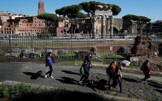 Φωτ. REUTERS/ Guglielmo Mangiapane