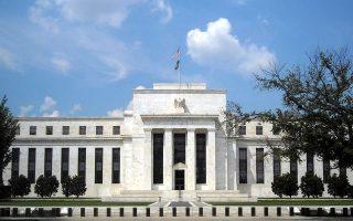 Σύμφωνα με αξιωματούχους της Fed, ενδεχομένως να κριθεί σκόπιμο σε κάποια από τις επόμενες συνεδριάσεις της να ξεκινήσει η συζήτηση αναφορικά με το πλάνο της τράπεζας για προσαρμογή του ρυθμού αγοράς περιουσιακών στοιχείων (φωτ. Reuters).