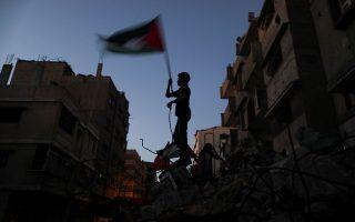 Φωτ. REUTERS/ Suhaib Salem