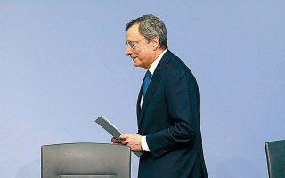 Τα δηλωθέντα εισοδήματα του Μ. Ντράγκι, για το οικονομικό έτος 2019, ανέρχονται σε 582.000 ευρώ.