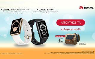 ta-huawei-band-6-kai-huawei-watch-fit-elegant-edition-einai-edo-prostasia-tis-ygeias-kai-fysiki-askisi-me-styl-561370450