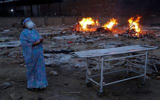 Φωτ. REUTERS/ Adnan Abidi