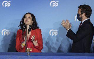 Φωτ. AP/Bernat Armangue