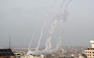 Φωτ. REUTERS/Mohammed Salem