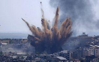 Φωτ. AP/Hatem Moussa