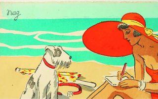 Χαιρετίσματα από την παραλία. Καρτ ποστάλ του Μεσοπολέμου, που δοξάζει την κουλτούρα του μαυρίσματος και της απελευθερωμένης γυναίκας.