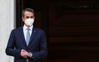 Φωτ. REUTERS/ Costas Baltas