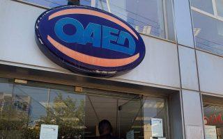 Η προκήρυξη της δράσης «Πρόγραμμα επιχορήγησης επιχειρηματικών πρωτοβουλιών απασχόλησης νέων ελεύθερων επαγγελματιών» ανακοινώθηκε από τον ΟΑΕΔ.