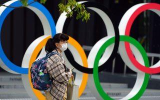 Φωτ. AP/ Eugene Hoshiko