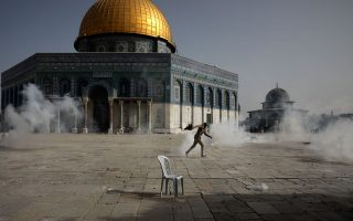 AP Photo/ Mahmoud Illean