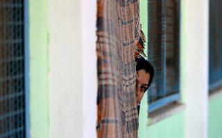 Φωτ. REUTERS/Ibraheem Abu Mustafa