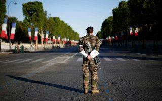 Φωτ. Reuters