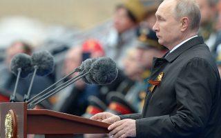 Sputnik/Alexei Nikolsky/Kremlin via REUTERS ATTENTION EDITORS
