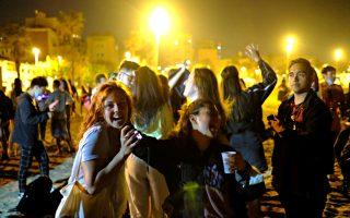 REUTERS/Nacho Doce