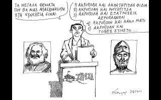 skitso-toy-andrea-petroylaki-30-05-21-561381631