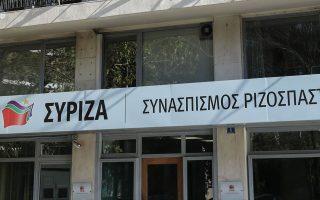 Στον ΣΥΡΙΖΑ εκτιμούν πως η Ν.Δ. θα βρεθεί προ εκπλήξεως, αφού σε συνδικαλιστικό επίπεδο δεν θα είναι σε θέση να στηρίξει τις αλλαγές.