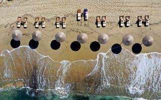 Φωτ. AP/ Thanassis Stavrakis