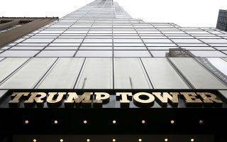 Φωτ. REUTERS/ Caitlin Ochs