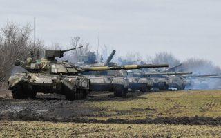 Φωτ. Press Service General Staff of the Armed Forces of Ukraine/ Reuters