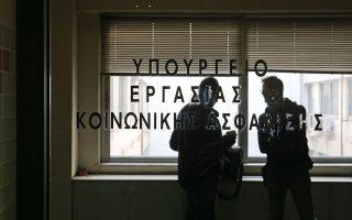 Φωτ. αρχείου: INTIME NEWS/ΣΤΕΦΑΝΟΥ ΣΤΕΛΙΟΣ