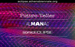 to-website-tis-ab7-einai-online-mia-psifiaki-pyli-gia-tin-eclipse-561399718