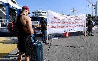 Φωτ. ΙΝΤΙΜΕ- Η πρώτη απεργία στις 3/06 είχε κυρηχθεί παράνομη και στο λιμάνι του Πειραιά προκλήθηκε αναστάτωση καθώς μέλη της ΠΕΝΕΝ απέκλεισαν την είσοδο πλοίου